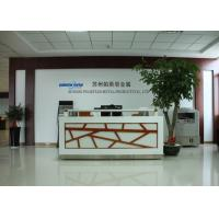 SUZHOU POLESTAR METAL PRODUCTS CO., LTD