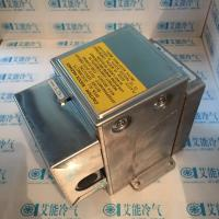 Cheap CARRIER CHILLER ACTUATOR HF26BB024 for sale