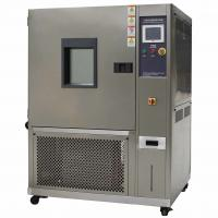 Cheap Programmable Constant Temperature And Humidity Chamber With 304 Stainless Steel for sale