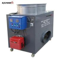 China Auto Air Heater for Poultry House using oil on sale