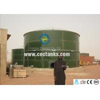 Buy cheap Steel Anaerobic Reactor With Pvc Membrane , Generate Biogas Storage Tank for Water Treatment Plant from wholesalers