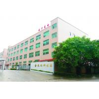 SHENZHEN HONY OPTICAL CO.,LTD