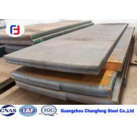 China S50C Hot Rolled Carbon Steel Plate Black Surface in Sawing-to-size for Plastic Mould on sale
