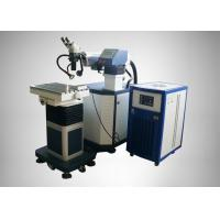 Cheap Automatic Shading System Laser Mould Welding Machine for High Alloy Steel for sale