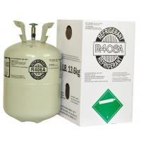 Cheap High Quality Refrigerant Gas r406a for sale