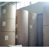 Quality Brown Kraft Paper wholesale