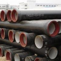 Cheap K9 Ductile Irone Pipes with Epoxy and Zinc Coating, Coated by Cement, Meets EN545/ISO2531 Standards for sale