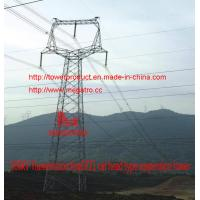Buy cheap megatro 500KV Transmission lineDFZ1 cat head type suspension tower,power lattice from wholesalers