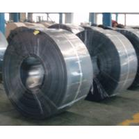 Cheap Cooler , Welding Pipe Cold Rolled Steel Strip C Channel Rims Continous Black Annealing for sale