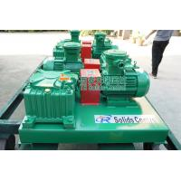 Cheap High Speed Oil and Gas Drilling Fluid Mud Agitator with Low Price and High Quality for sale