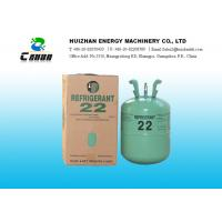 Cheap 99.98% Purity CHClF 2 HCFC Refrigerants R22 Gas With Galaxy Brand for sale