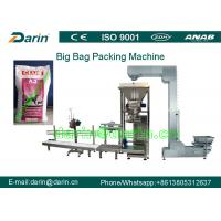 Cheap KLB-1A/1D/1E 5-50kg big bag packing machine for bean/fertilizer with English manual for sale