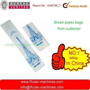 Cheap Brown kraft paper bag making machine for sale