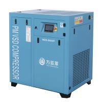 China Wear Resistant Air Compressor Screw Type / 30 Hp Rotary Screw Air Compressor on sale