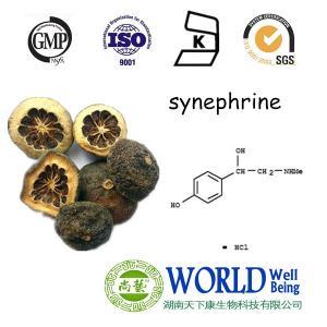 Cheap immature bitter orange extract /Citrus Aurantium Extract synephrine 10%-98% for sale