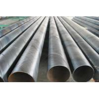 Cheap Spiral Steel Pipe for sale