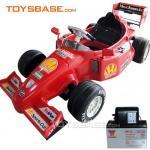 Ride on car,Toys Car,Children Car Toy,Kid Car,Ride-on car,Ride-on,Toy Cars,Children car,Kids