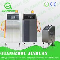 China car wash ozone generator on sale