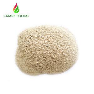China 100% Purity Organic Shiitake Mushroom Powder Grade A Mushroom Extract Powder on sale