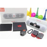 Cheap Beats by Dr.Dre Pill 2.0 Wireless Bluetooth Stereo Speaker White Beats Pill 2.0 made in china grgheadset.com for sale