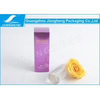 Cheap Purple Glossy Small Paper Box Packaging Single Cosmetic Decorative Paper Boxes for sale