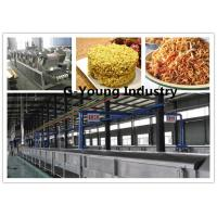 Buy cheap Commercial Noodle Machine frying n fried instant Noodle Processing Machine from wholesalers