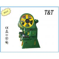 China C FRAME POWER PRESS MACHINE on sale