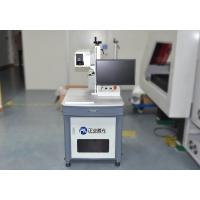 Cheap Glass Industrial Laser Marking Systems Chinese / English / Japanese / Korean for sale