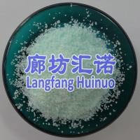 Cheap pharmaceutical excipients ferrous sulphate heptahydrate FeSo4.7H2O factory for sale