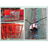 Cheap 34m Speed Twin Cage Construction Hoist 2000kg Capacity For New Building wholesale