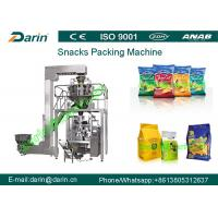 Cheap 2KG Detergent Washing Powder Packing Equipment / vertical packing machine for sale