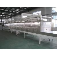 Cheap High Temperature Sterilization and Low Temperature Rice Drying Case of Brazilian Customer for sale