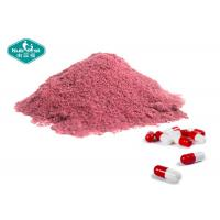 Quality 100% Natural Tart Cherry 500mg Capsule Bone And Joint Supplements For Protecting wholesale