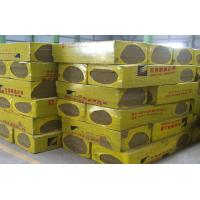 Cheap Rock Wool , Fireproofing Rock Wool Insulation Block  From Molten Basalt Rocks for sale