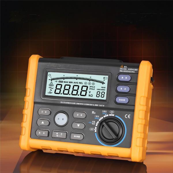 Resistivity Meter Analog : Analog display digital earth resistance meter pole