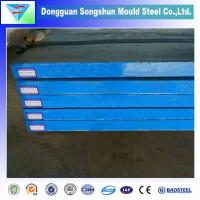 Quality Alloy steel 4130 plate wholesale