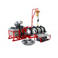 hdpe pipe fusion machine for sale