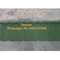 5 Wave Shingle Tile size 1170*420mm Thickness JC108 Forest Green Wind Resistance