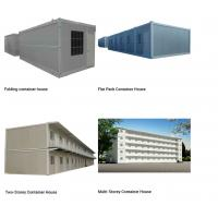 China Premade Portable Container House , Earthquake Proof Metal Shipping Container Homes on sale