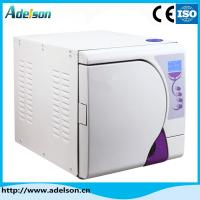 Cheap Dental steam class B autoclave sterilizer with printer LCD diaplay for sale
