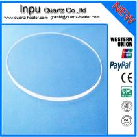 Cheap quartz plate and quartz wafer /quartz window with 2-5MM thickness for sale