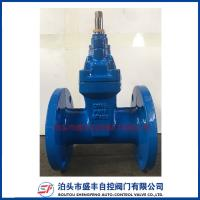 Cheap Resilient Flanged GGG50 ductile iron Gate Valve Manufacturers non rising stem gate valve for sale