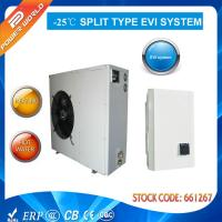 Cheap 380v R407C Split System Heat Pump Air Source 8.4 To 18.8 Kw for sale