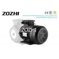 China IP55 Hollow Shaft Electric Motor 100M1-4 4.4kw 6HP For High Pressure Cleaner on sale