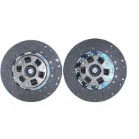 "Cheap SA1 Clutch Kit Bedford 13"" for sale"