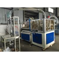 Cheap Automatic PLC control Paper Cup Making Machine Speed 80-100pcs/min for sale