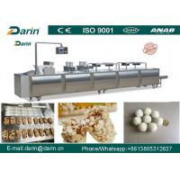 China Grain compression moulding machine  Darin stainless steel efficient on sale