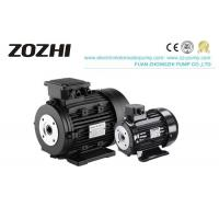 Cheap 100% Copper Wiring Electric Gear Motor 112M2-4 5.5KW 7.5HP With Aluminum Housing for sale