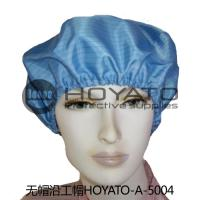 Cheap Not Raising Dust Clean Room Garments Germicidal Elastic ESD Anti Static Hat for sale
