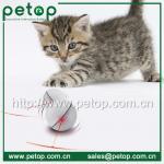 Cheap Electronic Pet Ball,Cat Ball,Dog Ball for sale